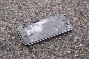 bozukceptelefonverikurtarma 300x200 - Cep Telefonu Veri Kurtarma